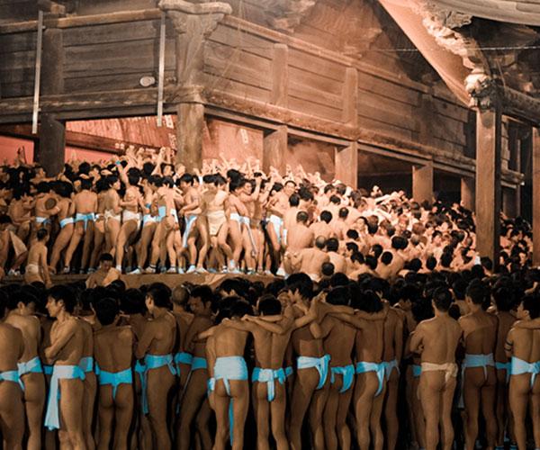 Naked Festival Japan